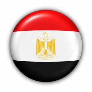 Nationalfahne von Ägypten