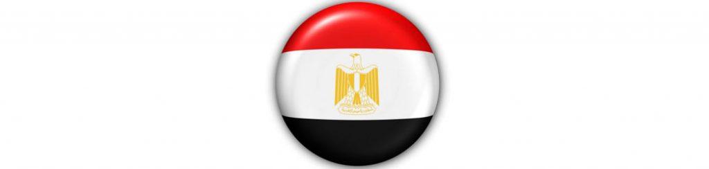 Ägypten - Urlaub und Reisen