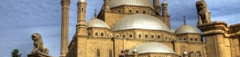 Sehenswürdigkeit in Kairo: Zitadelle Salah el din