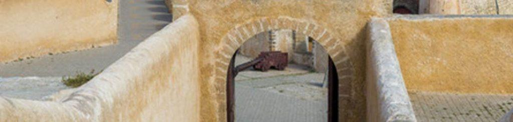 Marokko: El Jadida