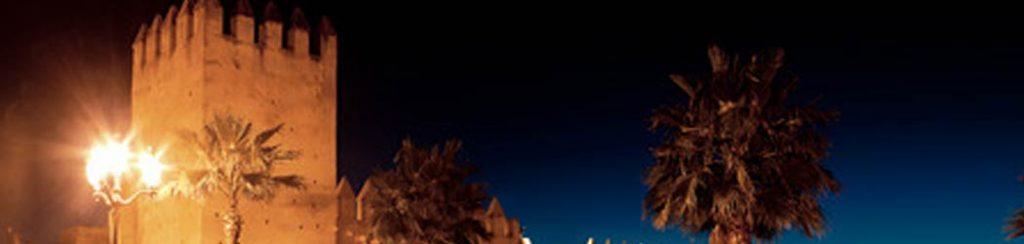 Marokko: Altes Fort in Fes
