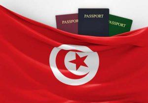 Tunesien: Pass bei der Einreise