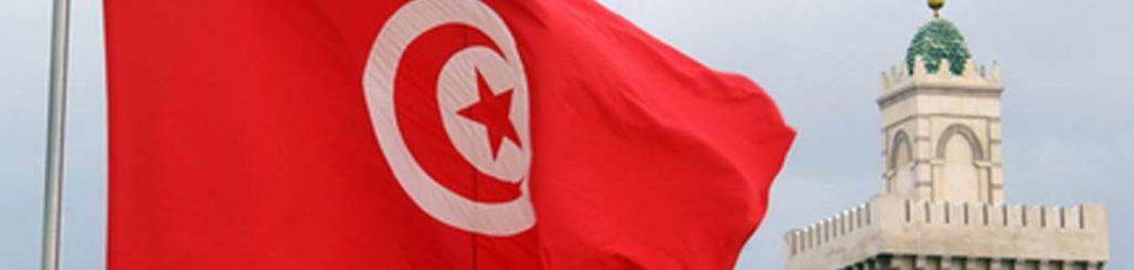 Tunesien: Reisetipps